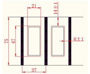 UHF Washable Label size